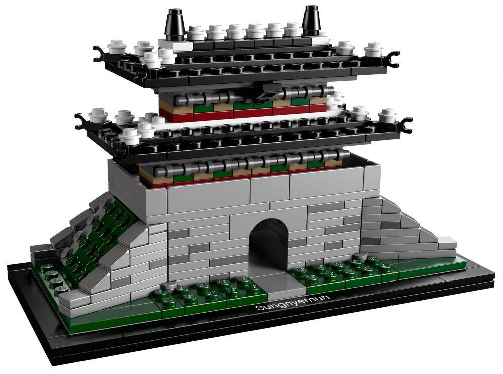 lego architecture  pas cher sungnyemun