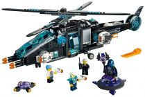 LEGO Ultra Agents 70170 UltraCopter contre AntiMatter
