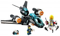 LEGO Ultra Agents 70171 L'attaque ultrasonique