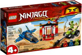 LEGO Ninjago 71703 Le combat du supersonique