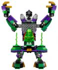 LEGO DC Comics Super Heroes 76097 L'attaque en armure de Lex Luthor