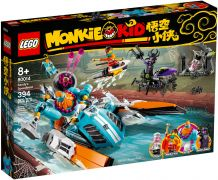 LEGO Monkie Kid 80014 Le hors-bord de Sandy