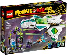 LEGO Monkie Kid 80020 Le jet Cheval-Dragon blanc