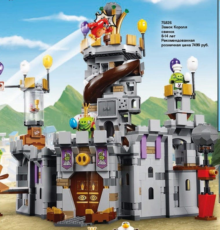 LEGO Angry Birds 75826