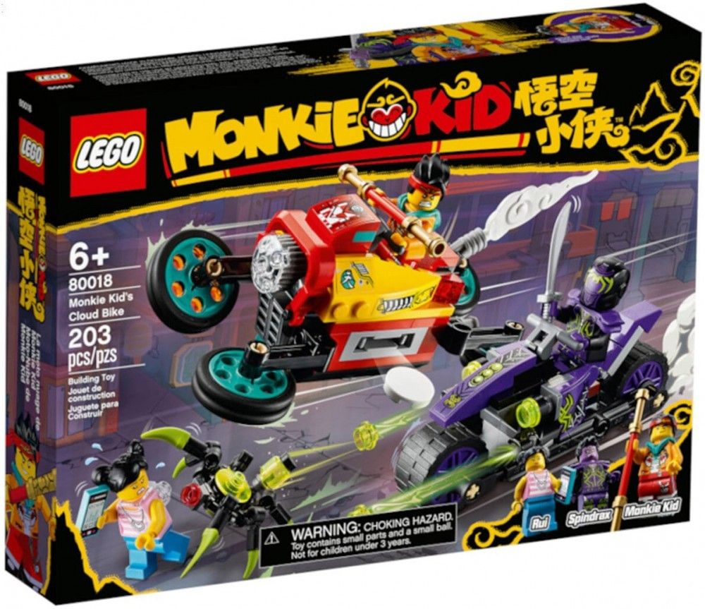 Nouveau LEGO Monkie Kid 80018 Monkie Kid's Cloud Bike // Mars 2021