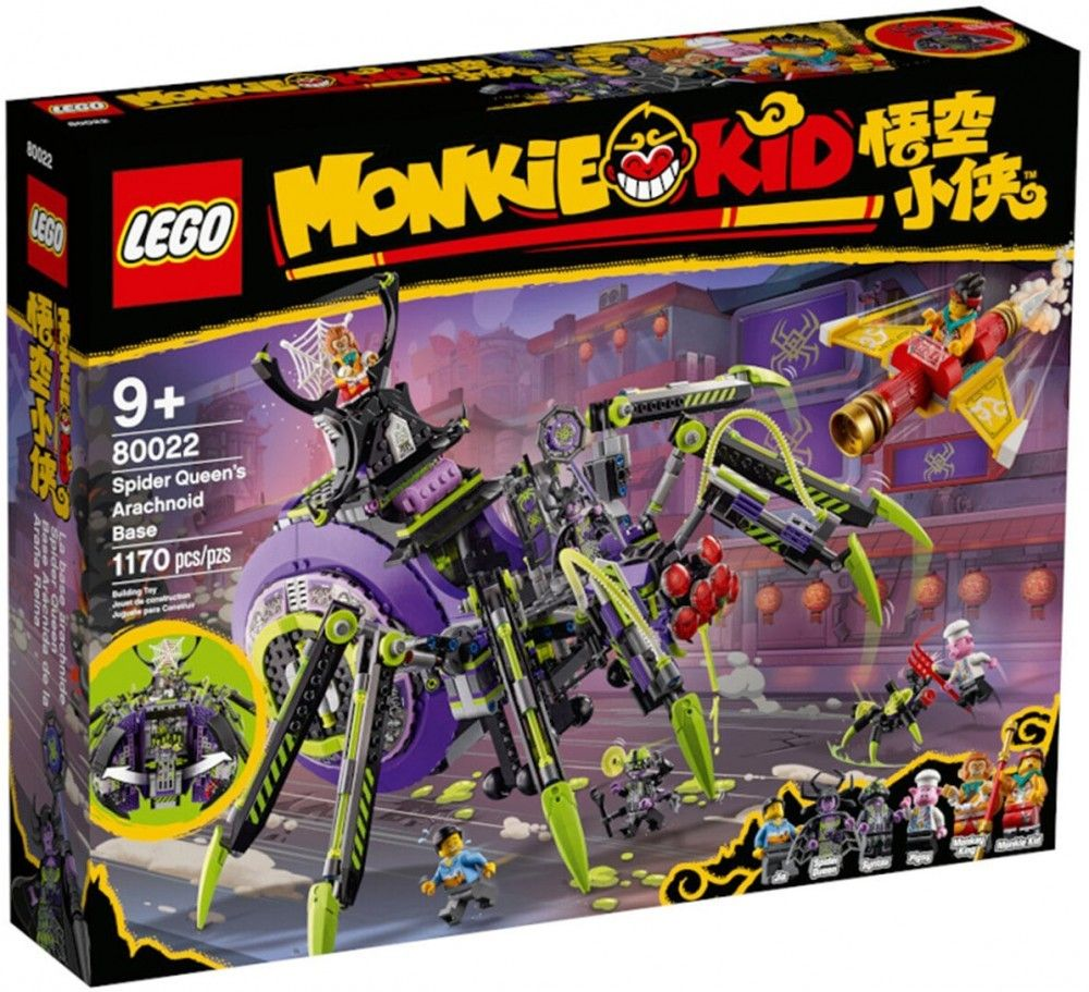Nouveau LEGO Monkie Kid 80022 Spider Queen's Arachnoid Base // Mars 2021