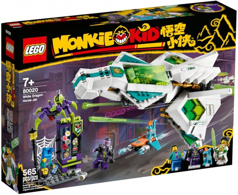 Nouveau LEGO Monkie Kid 80020 White Dragon Horse Jet // Mars 2021
