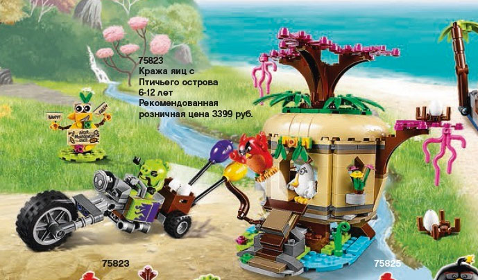 LEGO Angry Birds 75823